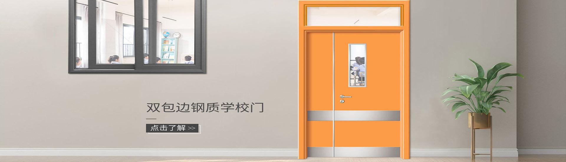 浙江永康门业,盼安医用门病房门医院专用门厂家品牌